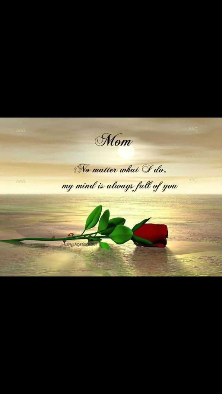 Your My U Mom Love Bff I