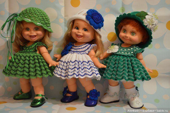 Доброго времени суток, дорогие друзья! В этом топике мои девочки решили показать очередную порцию нарядов под названием «Россыпь бисера» для