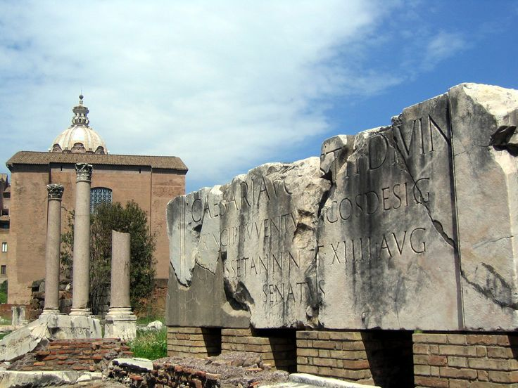 Iscrizione dedicatoria del Portico di Gaio e Lucio Cesari, Roma. I secolo a.C.