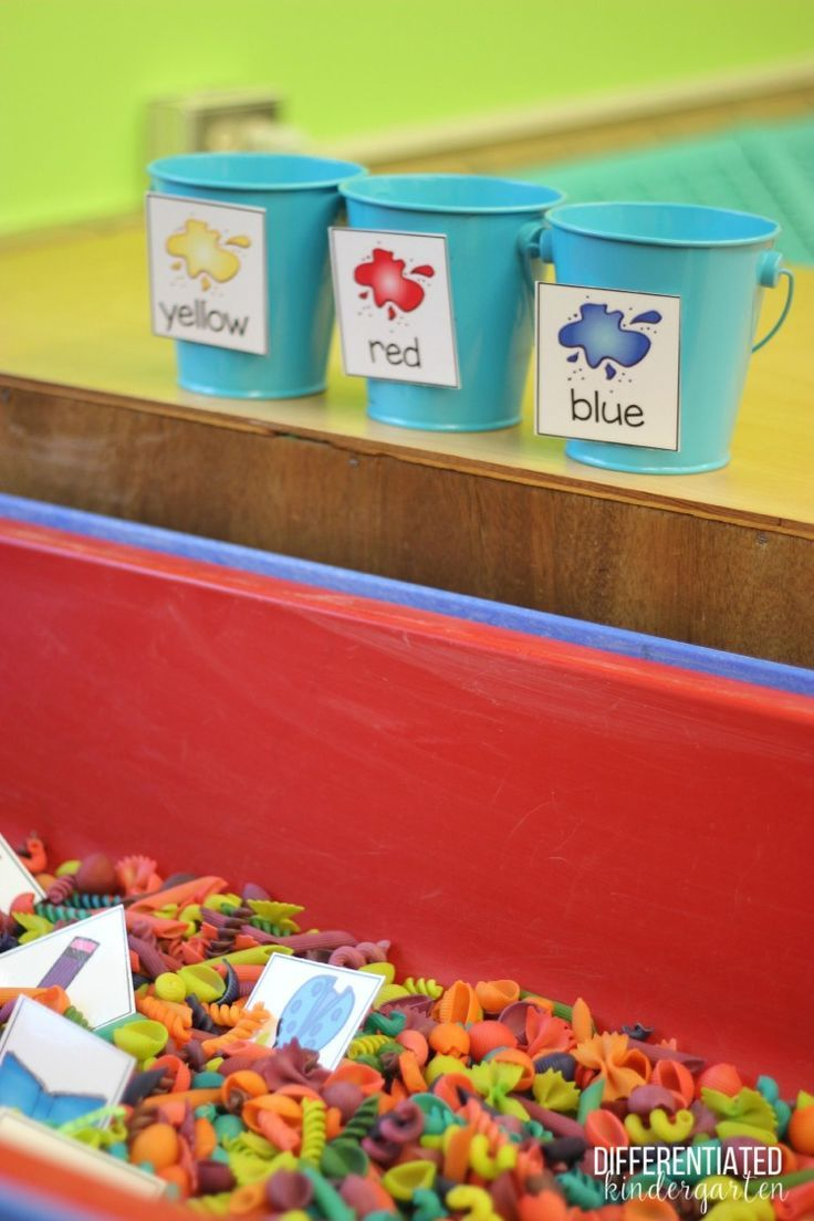 Back To School Sensory Table Color Sort.  A great math activity to acclimate your students to sensory bins during math center. A Year of EASY Sensory Table Fillers and Activities-Kindergarten