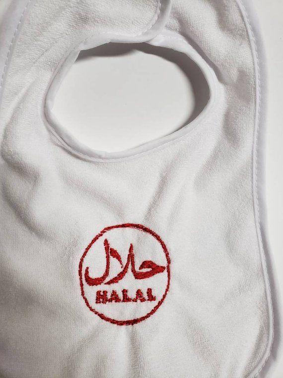 Monogram Fleece Robe for Kids in Arabic and English Islamic Gifts