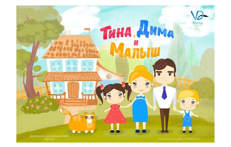 """Tina, Dima and baby"" on Behance"