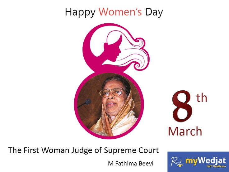 #InternationalWomensDay2017 #WomensDay #myWedjat