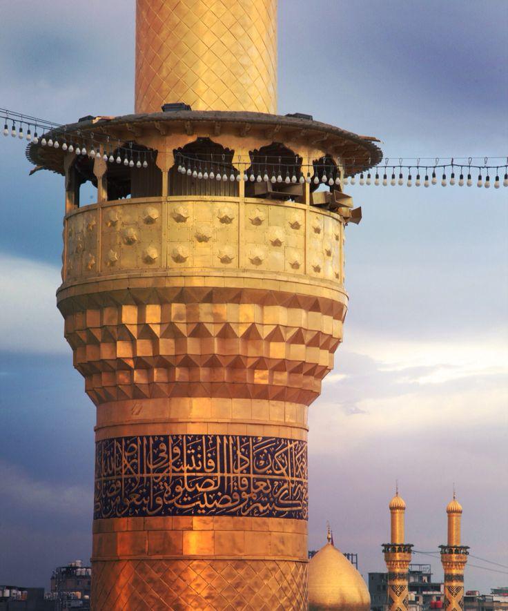 Maula Ali Shrine Wallpaper: 86 Best Karbala - Ya Hussain Images On Pinterest