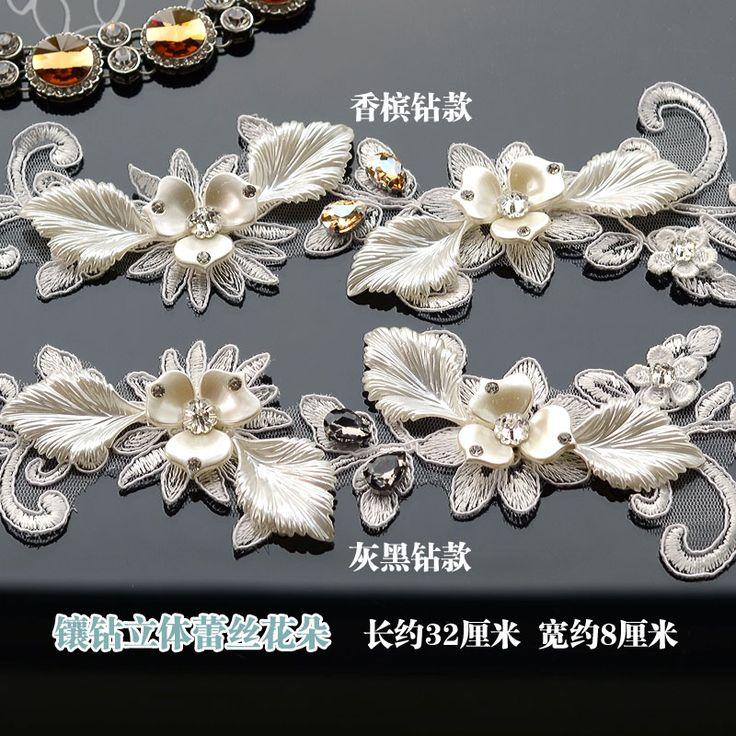 Duolei Si мерная цветок аппликации ручных ювелирные изделия с бриллиантами поделки невесты свадебного автомобиля кость кружева ремень цветок кружево - Taobao