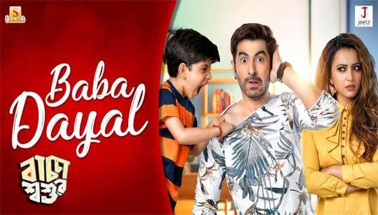 baban marathi movie 320 kbps mp3 song download