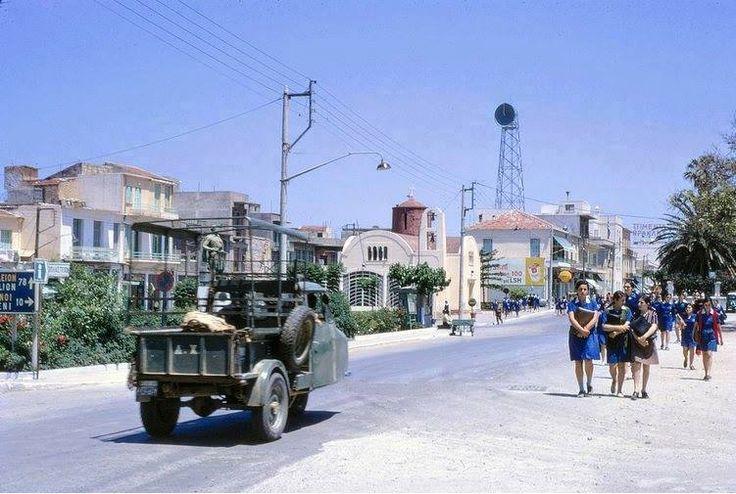 Rethymno 1971