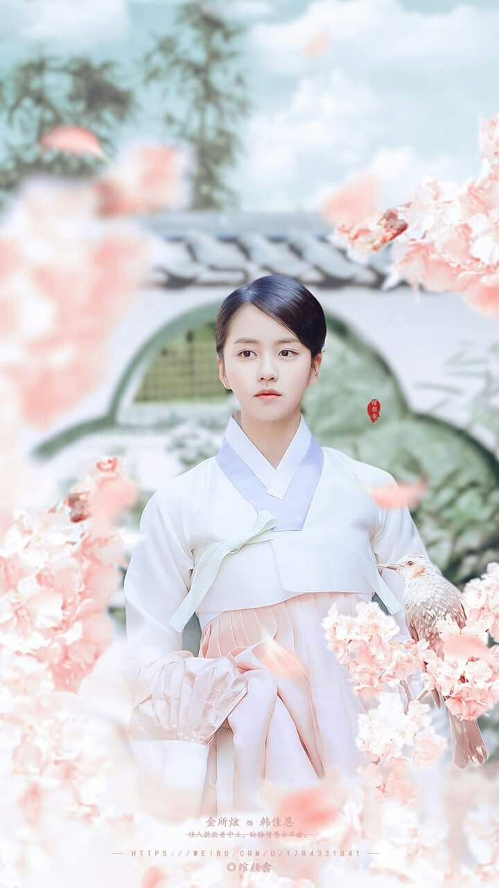 KimSoHyun Ruler- Master of The Mask