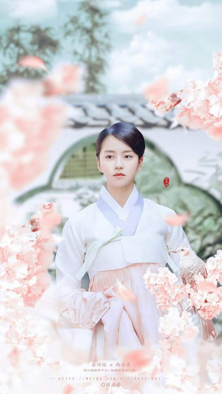 KimSoHyun Ruler- Master of The Mask