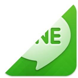 Line, una aplicación que contiene todo
