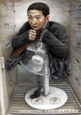 tetsuyaishida石田徹也の世界 - 作品 - 石田徹也公式ホームページ