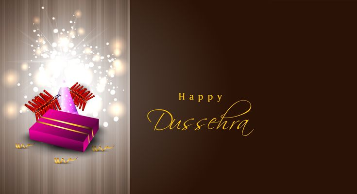 Fresh collection of  vijayadashami 3D Wallpapers images and picture for facebook and whatsapp - http://www.merrychristmaswishes2u.com/fresh-collection-vijayadashami-3d-wallpapers-images-picture-facebook-whatsapp/