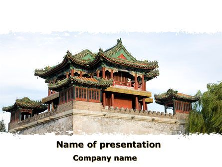 http://www.pptstar.com/powerpoint/template/china-town/ China Town Presentation Template