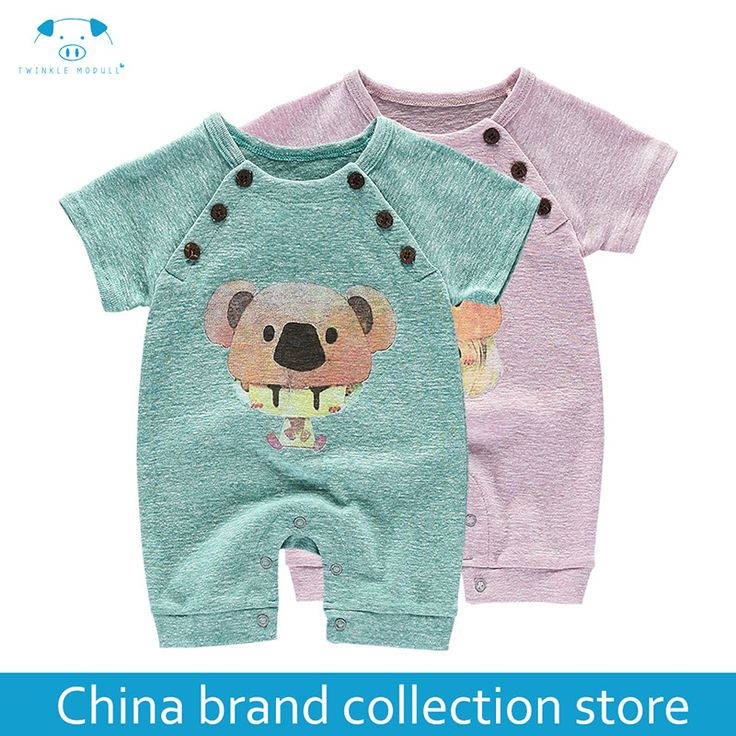 baby clothes summer newborn boy girl clothes set baby fashion infant baby brand products clothing bebe body bebe MD170X023