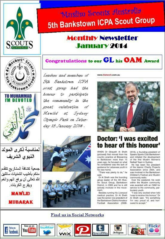 GL Dr Ghayath AL-Shelh