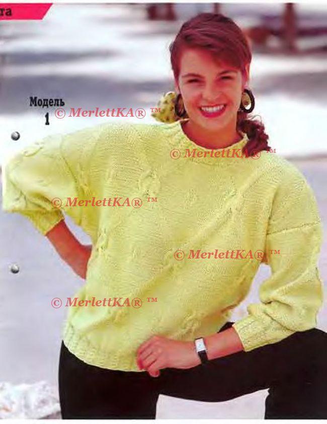Мобильный LiveInternet Золушка вяжет 1997-06-07 Ƹ̴Ӂ̴Ʒ 15 пуловеров и две безрукавки Ƹ̴Ӂ̴Ʒ вязание спицами | MerlettKA - © MerlettKA® ™ |