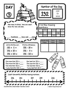 NUMBER OF THE DAY {BACK TO SCHOOL} SECOND GRADE FREEBIE - TeachersPayTeachers.com