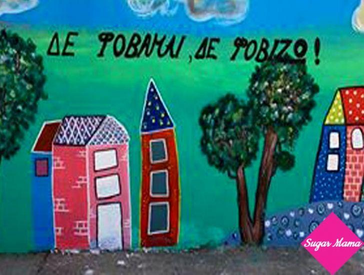 Ένα δημοτικό σχολείο στην Μυτιλήνη αντιστέκεται στο Βullying