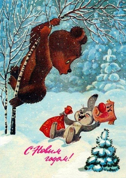 Старые новогодние открытки