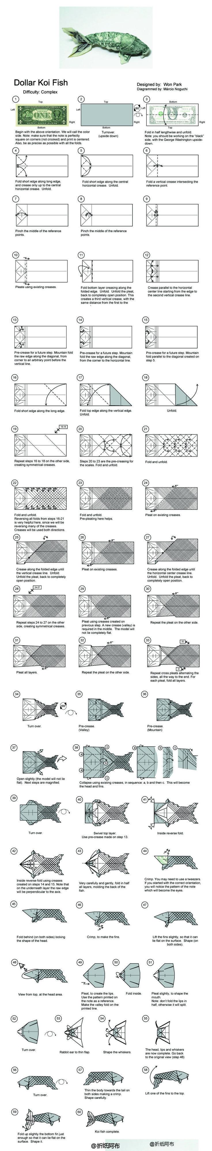Koi Fish Origami Dollar Bill Instructions