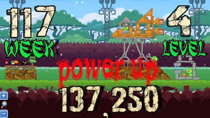 Angry Birds Friends Tournament Week 117 level 4 power #Angry_Birds _Friends_Tournament_Week _117 #level_1  #Angry_Birds _Friends_Tournament_Week _117 #level_2 #Angry_Birds _Friends_Tournament_Week _117 #level_3 #Angry_Birds _Friends_Tournament_Week _117 #level_4  #Angry_Birds _Friends_Tournament_Week _117 #level_5  #Angry_Birds _Friends_Tournament_Week _117 #level_6