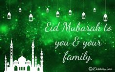 Latest, Happy Eid Mubarak, Images, Wallpapers, Eid ul Fitr 2017, New Eid Pictures