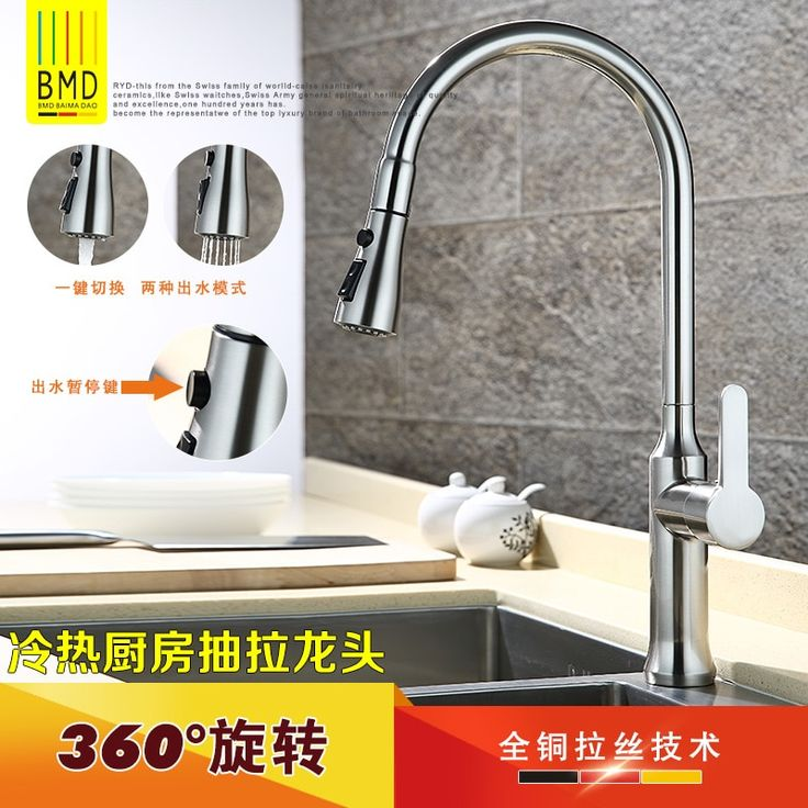 BMD lead free kitchen double water all <b>copper</b> wire drawing rotary ...