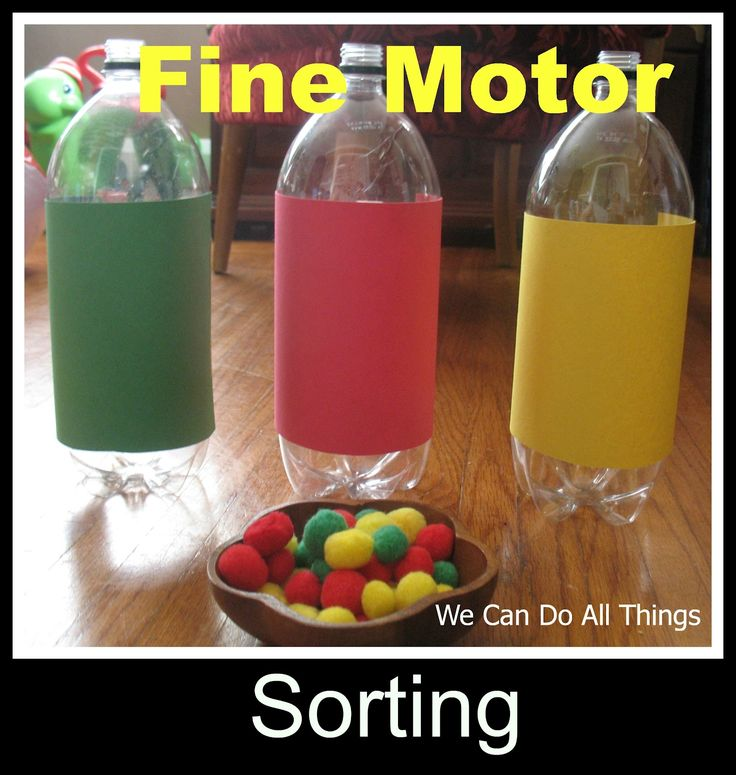we can do all things- fine motor sorting