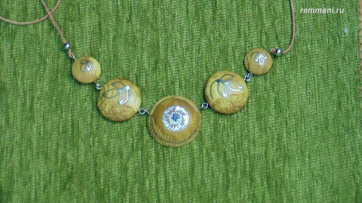 Колье из сирени с инкрустацией. . #реммани #remmani #wood #inlay #craft #crafts #manship #из #дерева #инкрустация #по #дереву #pearl #манушин #перламутр #eco #jewelry #эко #украшения #деревянные #manushin #сирень #древесина #украшение #lilac #ожерелье #колье #necklace #sparkle #сверкающее #деревянное #цветок #цветчек #необычное #листик #Flower #Leaf #c #цветоком #листьями #всечка #проволокой