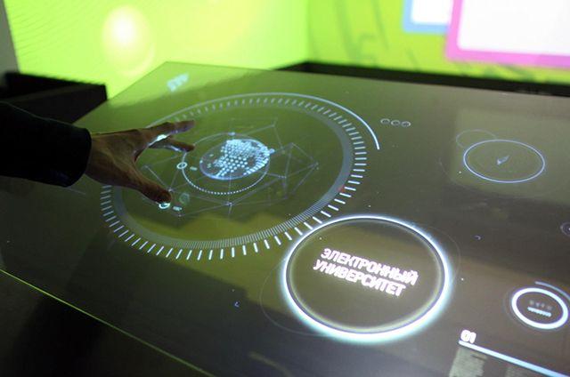 """""""Электронный университет"""" - Interactive Lab"""