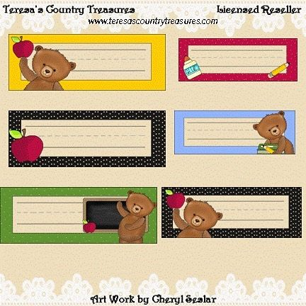 School Nameplates Clipart Download from Cheryl Seslar Designs includes country primitive nameplates with bears apples chalkboards pencils and glue.  Click profile link to