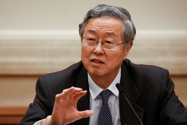 China central bank chief reiterates prudent monetary policy for 2018.(December 31st 2017)