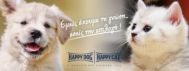 HAPPY DOG # HAPPY CAT Έχουμε τη λύση... έχετε την επιλογή!