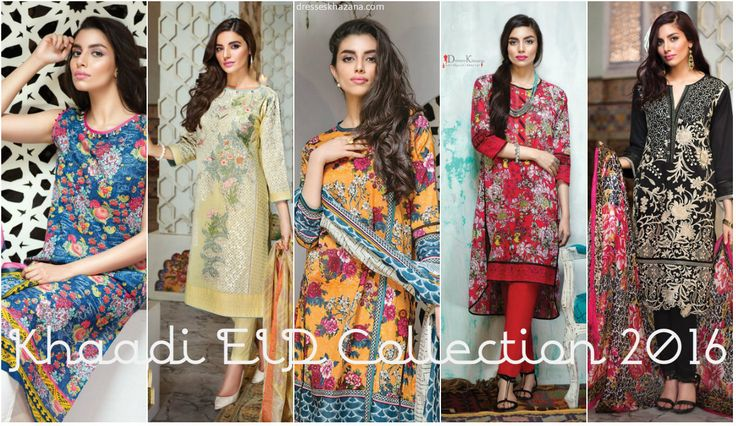 New Khaadi EID Collection 2016 Dresses for Pak Girls