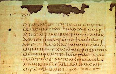 Wikipedia.org/***GNOSTICISM-- Nag Hammadi Library--GNOSTIC TEXTS (NOT AN ACTUAL LIBRARY)
