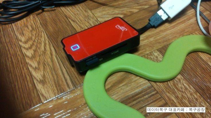 덮어쓴 SD카드에서 동영상, 사진, 음악파일 데이터복구 예 - 16GB SD 사진을 찍다가 SD카드에 있는 모든 사진과 노래파일이 없어져서, 모르고 사진을 계속 찍은 상태입니다.전...