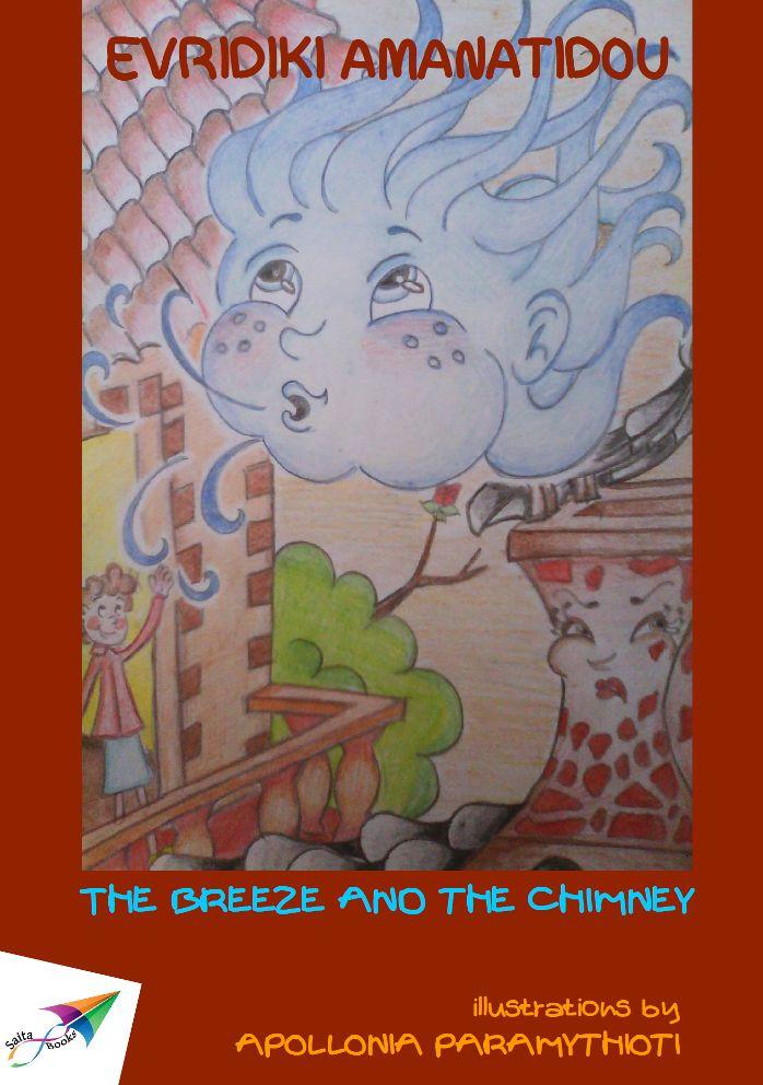 The Breeze and the Chimney, Evridiki Amanatidou, Illustrations: Apollonia Paramythioti, Translation from Greek: John Zervas, Saita publications, November 2013, ISBN: 978-618-5040-39-0 Download it for free at:  http://www.saitabooks.eu/2013/11/ebook.60.html