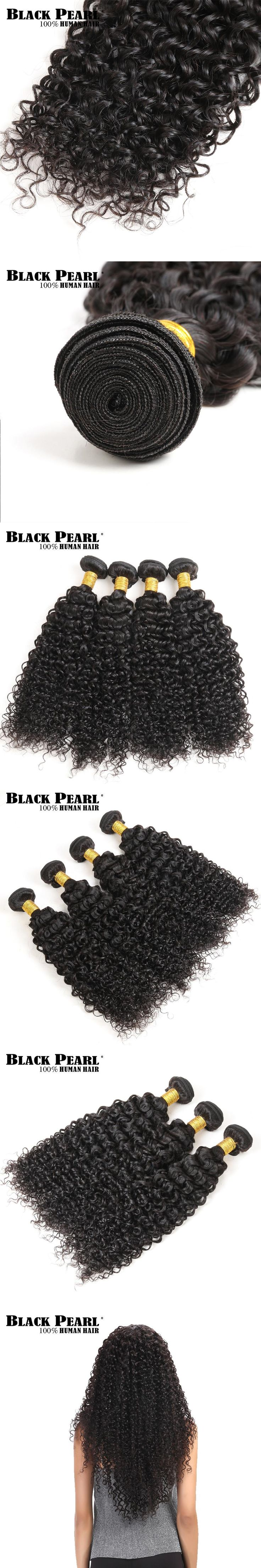 Black Pearl Pre-Colored Peruvian Hair Weave Bundles Human Hair 4 Bundles  Hair Weft Curly Weave Hair Extensions 400g Non-Remy