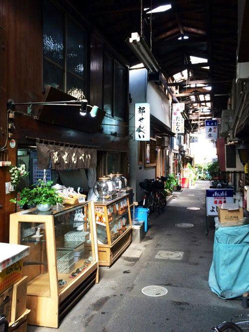 Hatsune Koji , Yanaka , Taito-ku , Tokyo