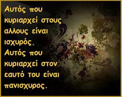 http://paphosnews.files.wordpress.com/2013/03/panisxiros.jpg
