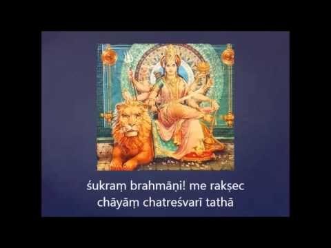 Durga Kavach with English Subtitles (Sing A Long)