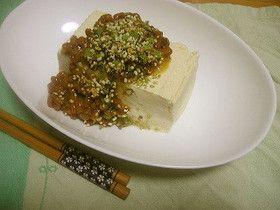 納豆 豆腐 ダイエット