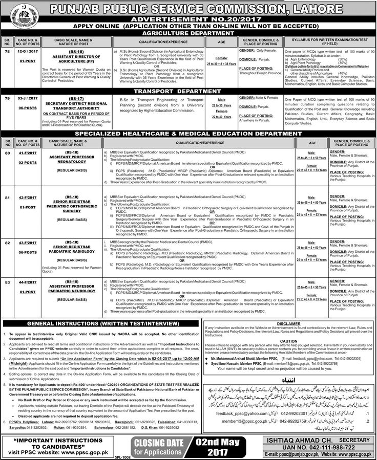 15 best Pakistan Jobs Board images on Pinterest Board, How to - medical examiner job description