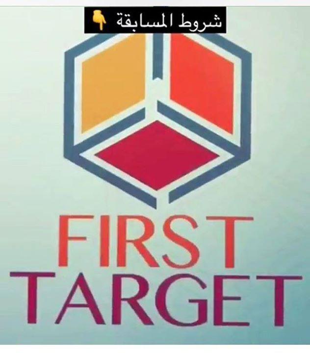 Https Ift Tt 2ggk4ae مسابقة دينار مقدمة من شركة First Target شروط المسابقة فولو لحساب الشركة Firsttargetbh فولو لحساب ب Calm Artwork Keep Calm Artwork Calm