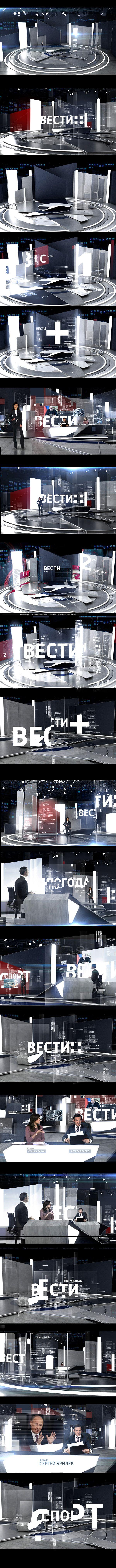 RUSSIA_1 CHANNEL NEWS STUDIO