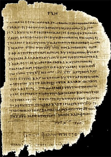 New testament greek manuscripts online dating. New testament greek manuscripts online dating.