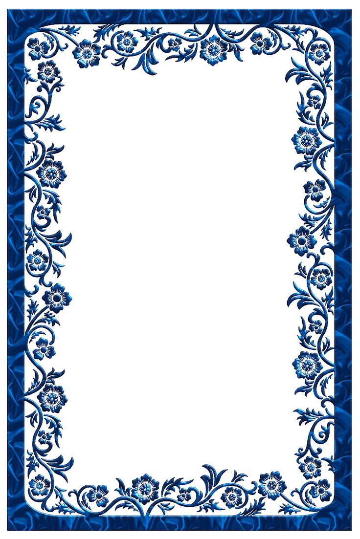 Large Blue Transparent Frame​ | Gallery Yopriceville - High-Quality Images and Transparent PNG Free Clipart