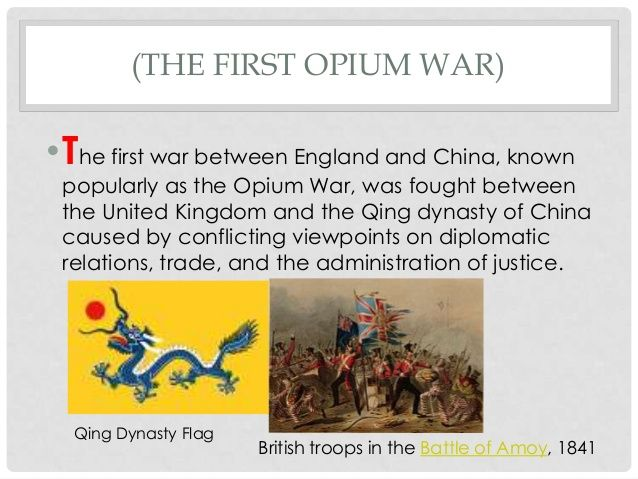 the opium wars essay Professional essay writing help from speedy paper is 24/7 here for you get a free quote now at +1 888 398 5245.