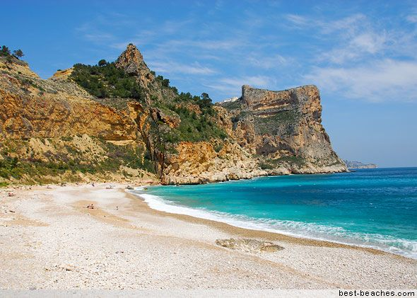 Um ikki so langa tíð.. sleppa vit her :)))) Alicante Beaches