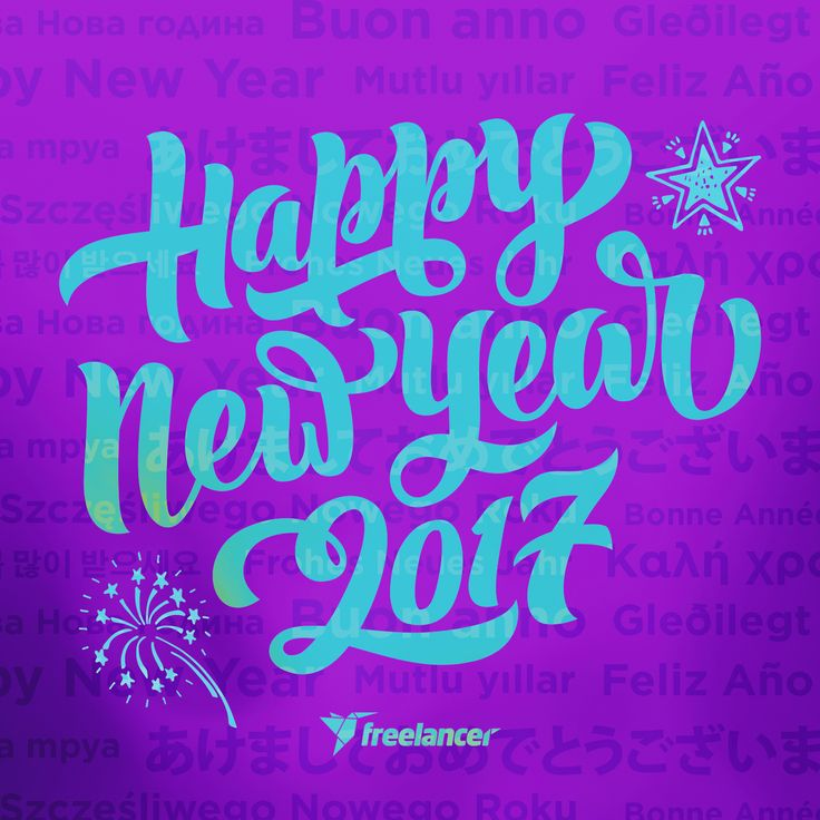 Happy New Year from Freelancer! #GetItDone